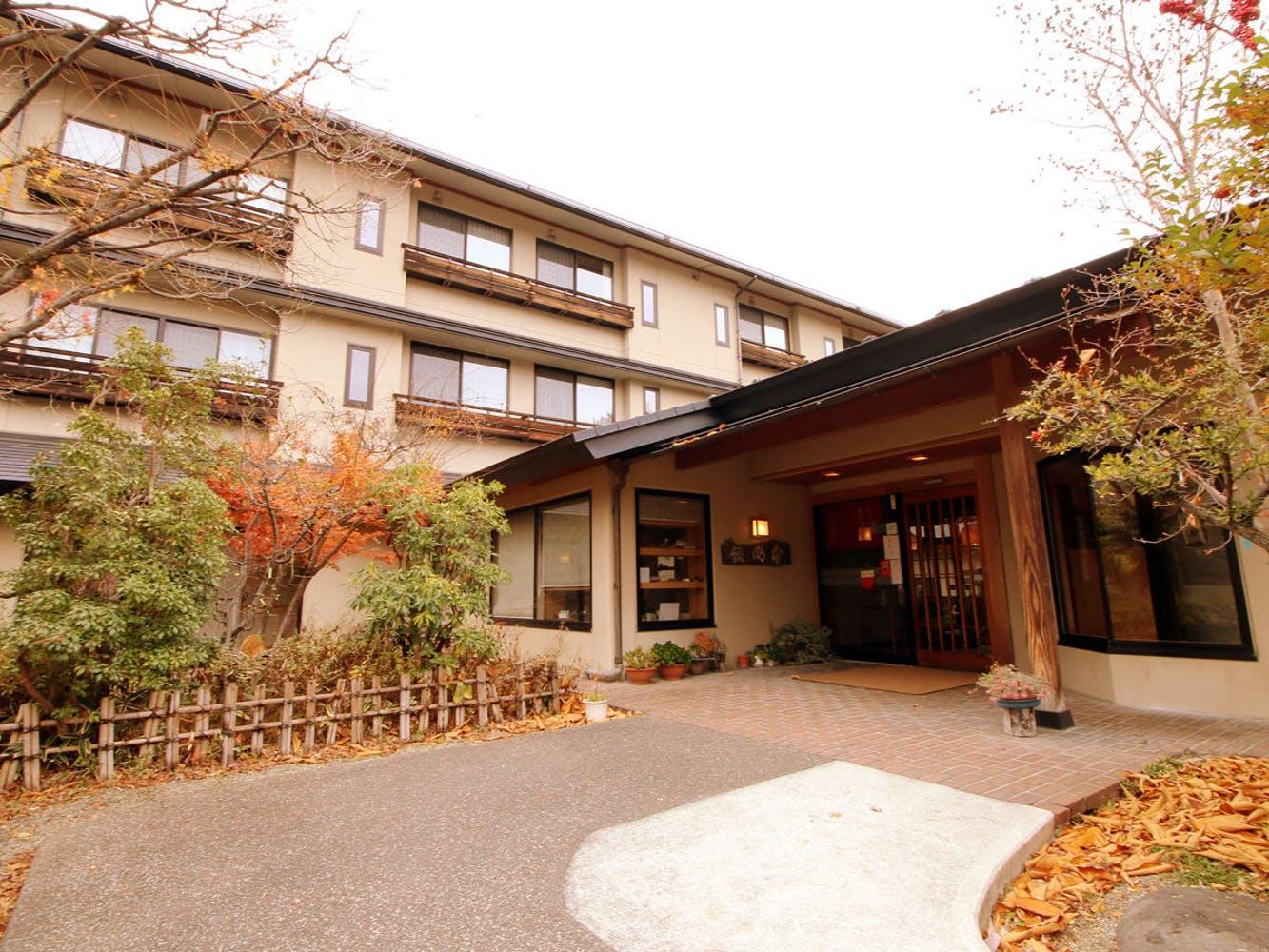 東根温泉 のゝか本郷館   こはく色に輝く3種類のお風呂! 写真1