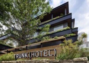 TRUNK (HOTEL)   新しい社会貢献スタイルの発信拠点! 写真