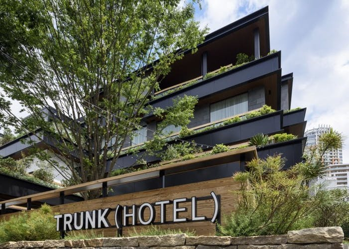 TRUNK (HOTEL)   新しい社会貢献スタイルの発信拠点! 写真1