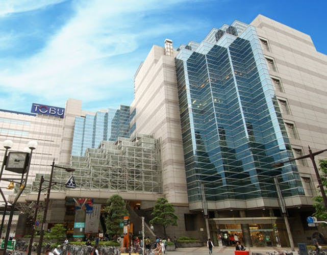 サンシャインシティプリンスホテル  首都高速5号線東池袋と直結! 写真1