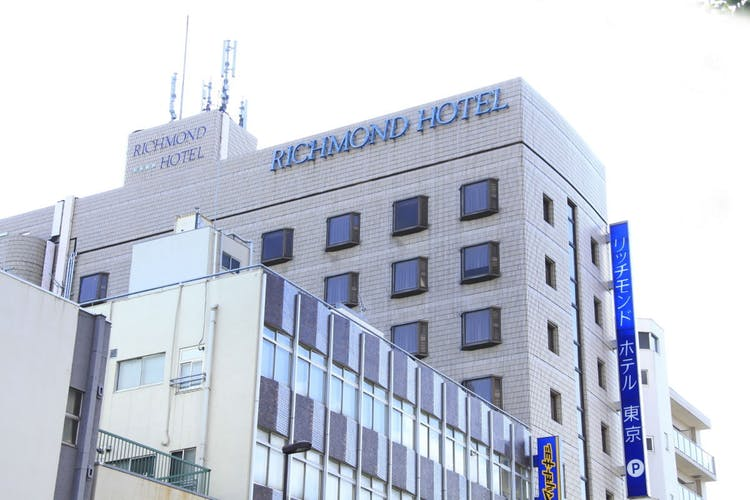 リッチモンドホテル東京目白  JR山手線目白駅から徒歩2分! 写真1
