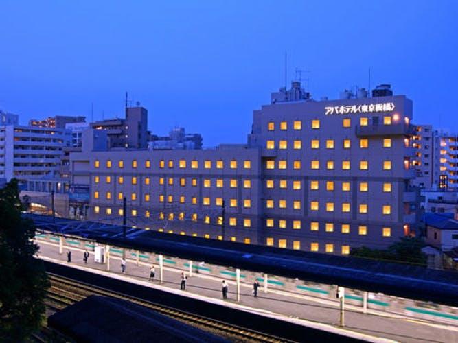 アパホテル〈東京板橋駅前〉  板橋駅東口より徒歩1分! 写真1