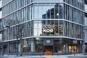 hotel koe tokyo             茶室の要素を現代的な解釈で表現! 写真