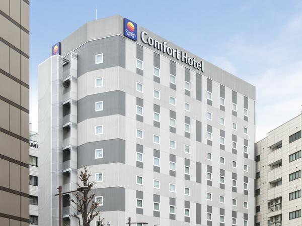 コンフォートホテル東京東神田  2017年4月11日ニューオープン! 写真1