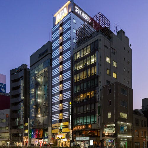 アパホテル〈神田神保町駅東〉  神保町駅から徒歩約4分! 写真1