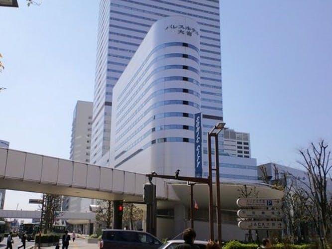 """パレスホテル大宮  まち・ひと・こころをつなぐ宿""""ホテル"""" 写真1"""