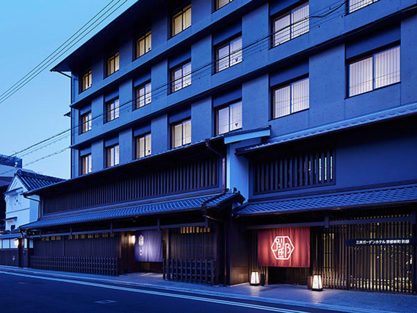三井ガーデンホテル 京都新町 別邸 写真1