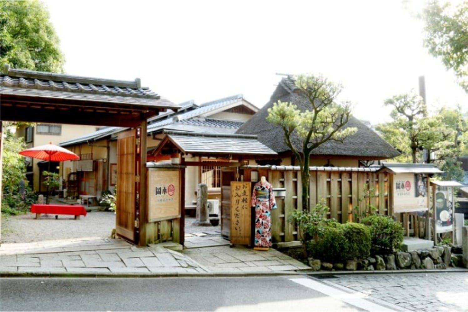 ノク京都 写真1