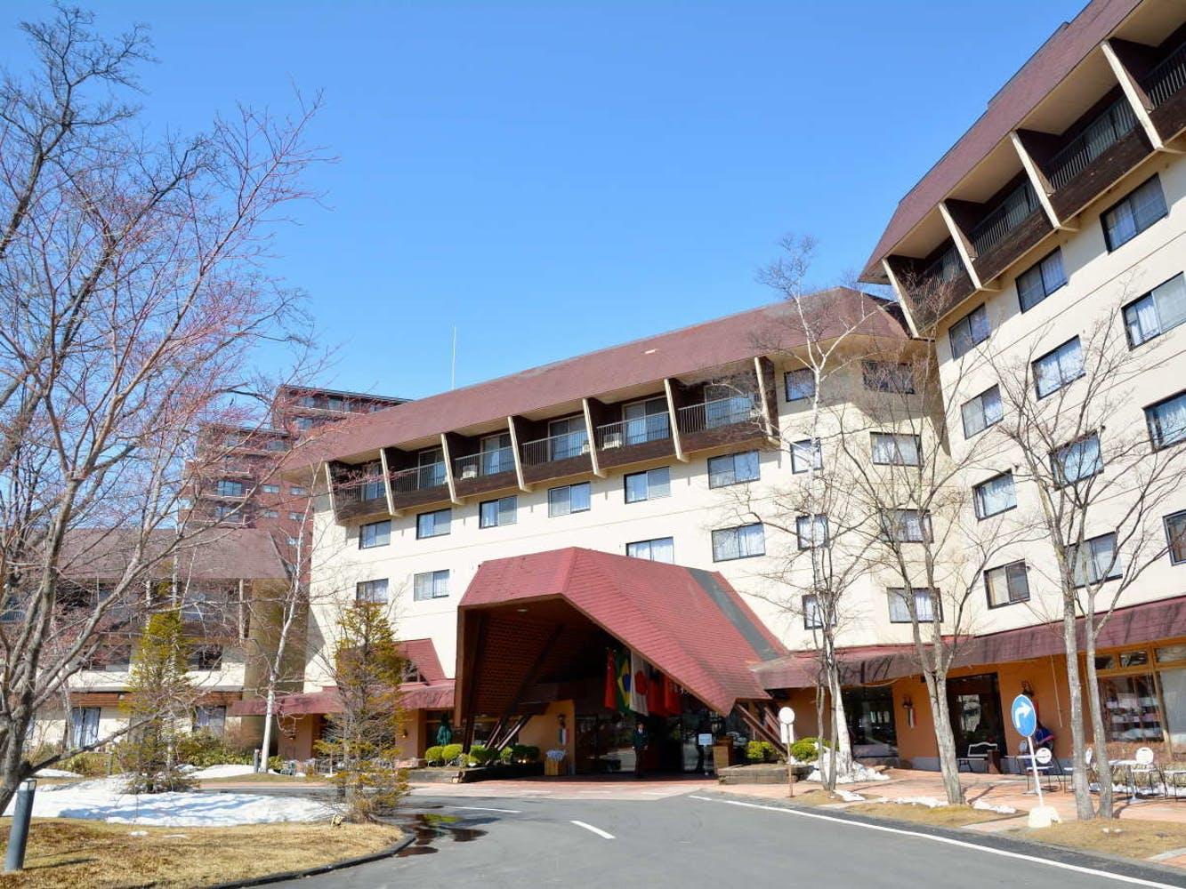 草津ナウリゾートホテル 写真1