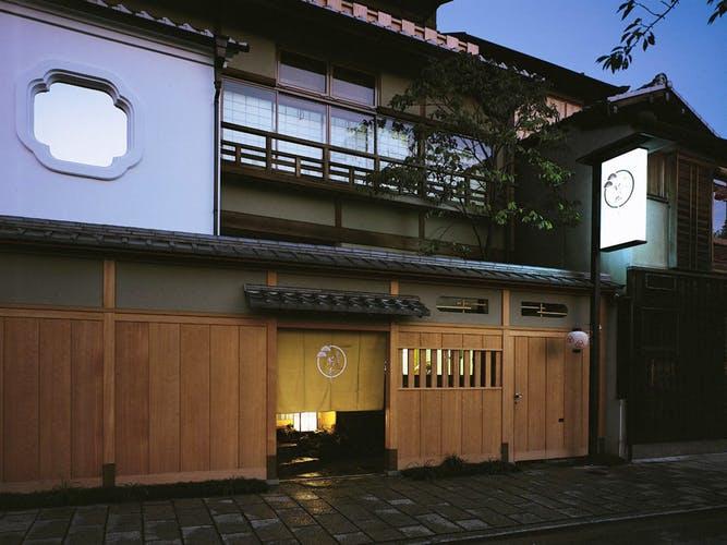 京の小宿宮川町 よし井 写真1