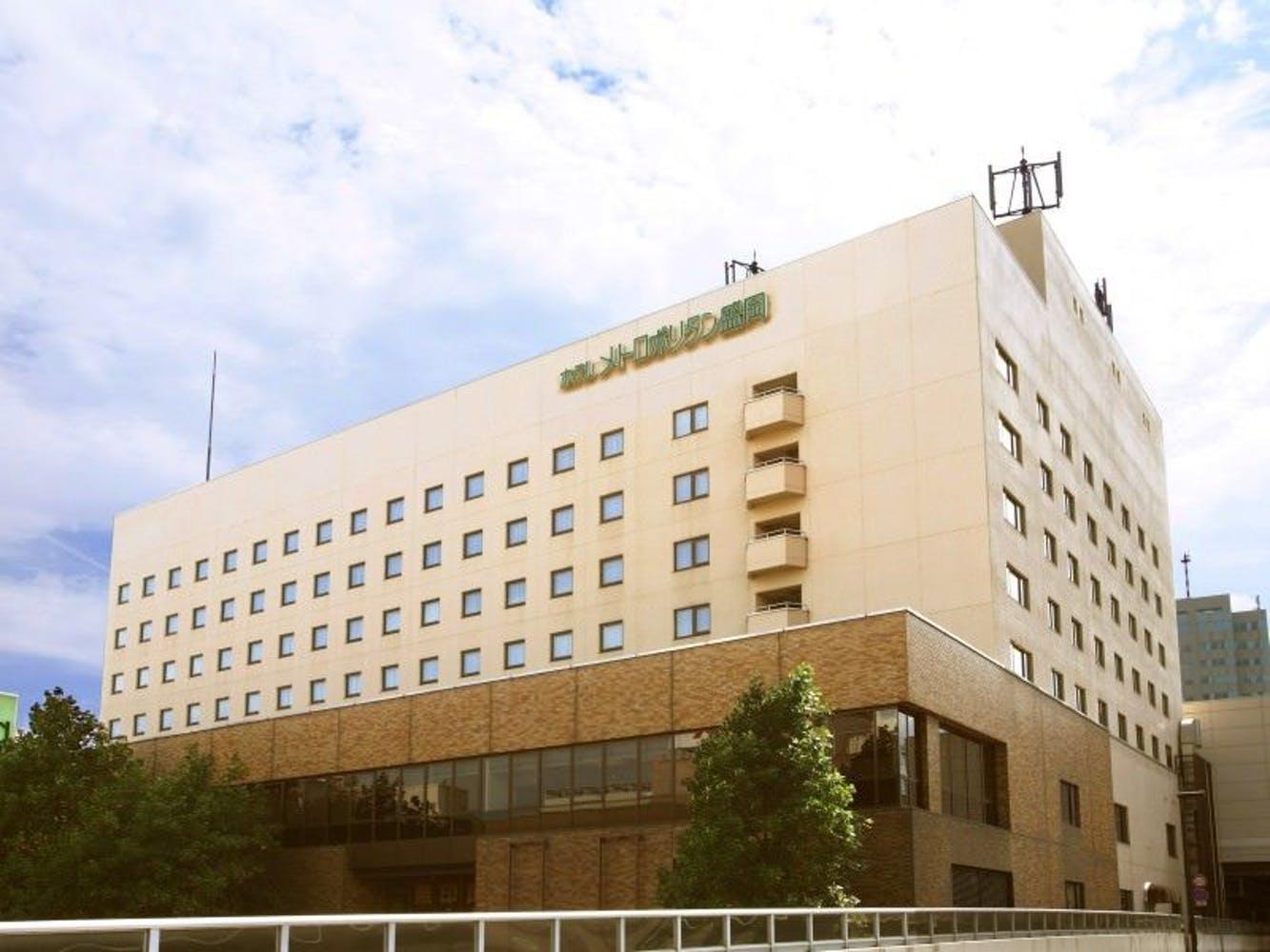 ホテルメトロポリタン盛岡 本館 写真1