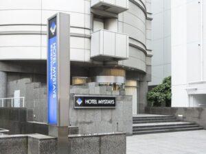 ホテルマイステイズ立川  新宿にも約35分でアクセス可能! 写真