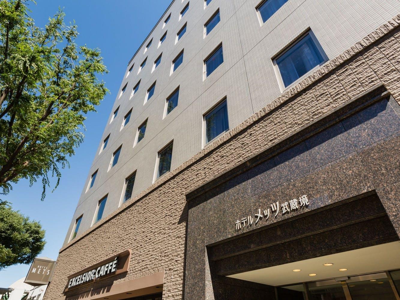 JR東日本ホテルメッツ 武蔵境  武蔵境駅南口徒歩1分! 写真1