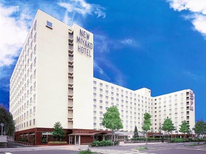 新・都ホテル 写真1