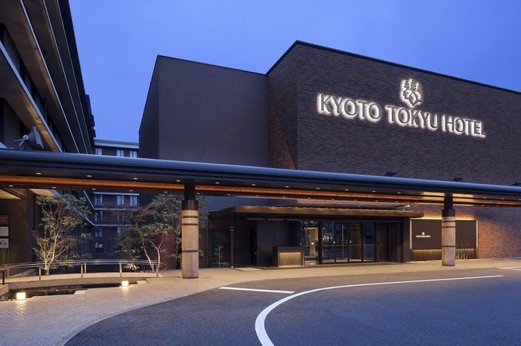 京都東急ホテル 写真1