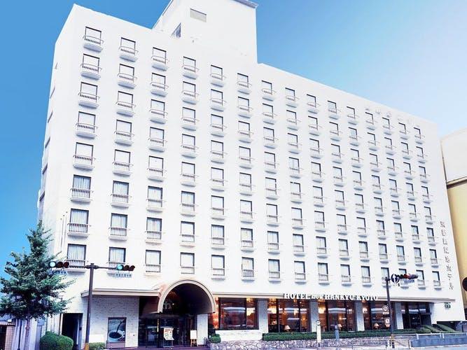 京都新阪急ホテル 写真1