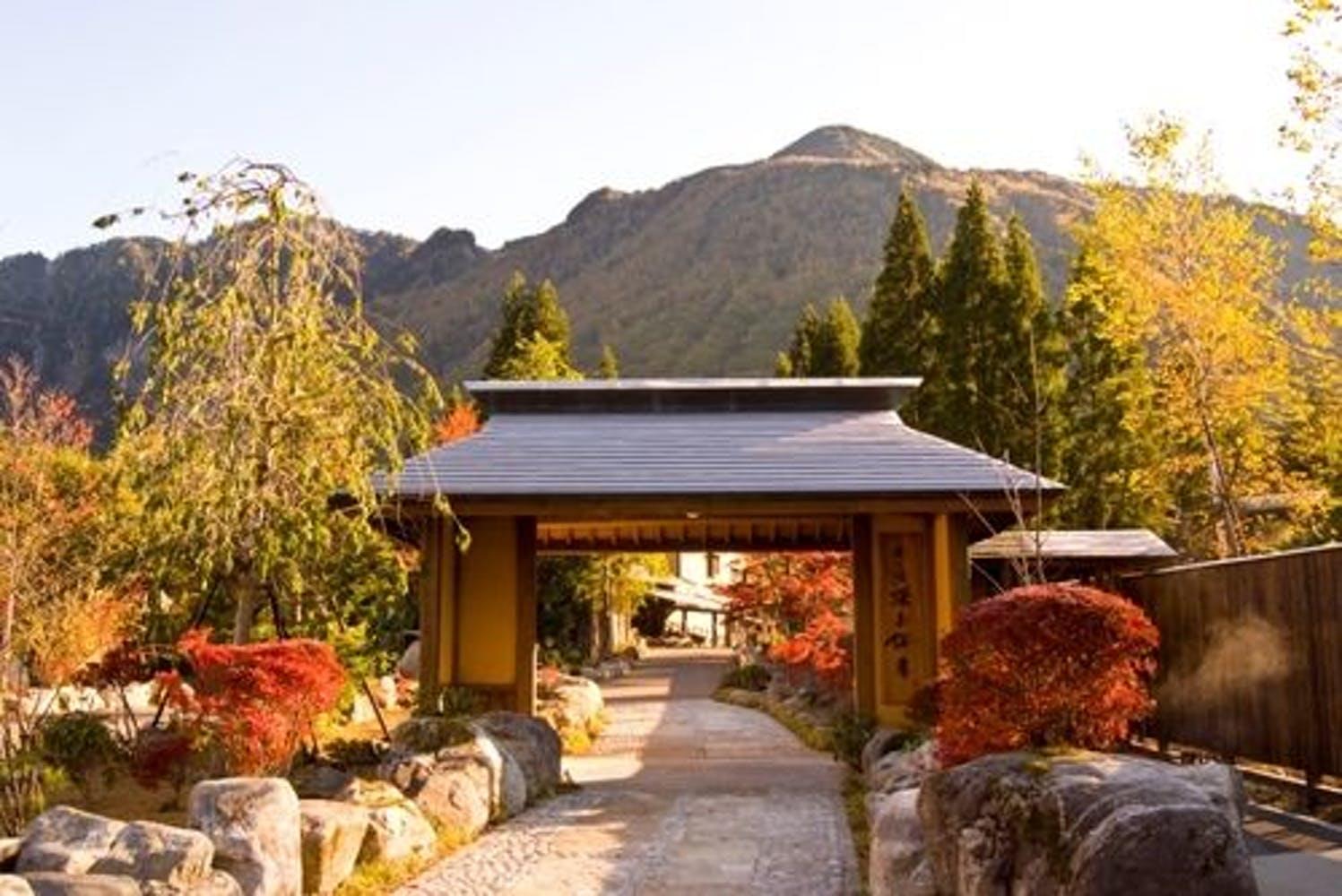 匠の宿 深山桜庵 写真1
