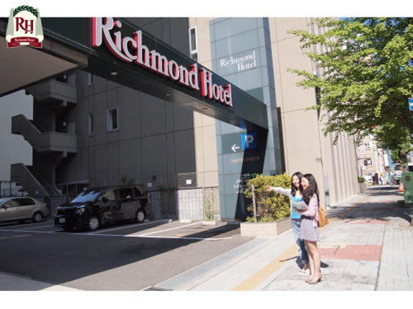 リッチモンドホテル秋田駅前 写真1