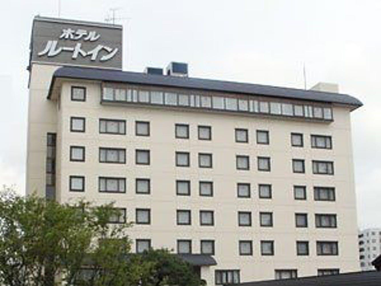 秋田天然温泉 ルートイングランティア秋田SPA RESORT 写真1