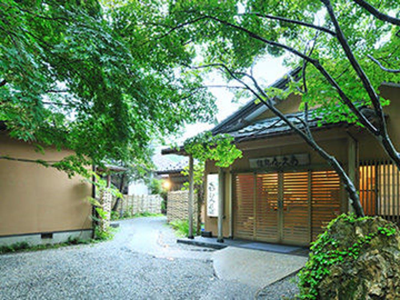 四季の郷 喜久屋 写真1