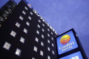 コンフォートホテル燕三条 写真