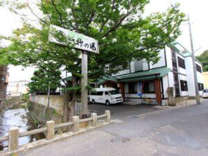 津軽藩本陣の宿 柳の湯 写真