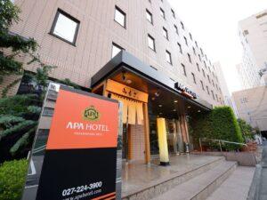 アパホテル〈前橋駅北〉 写真