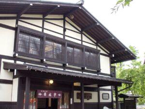 料理旅館 蕪水亭 写真