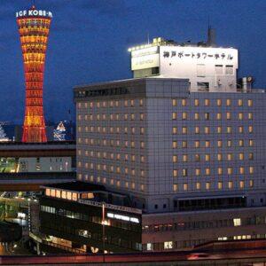 神戸ポートタワーホテルなごみの湯宿 写真
