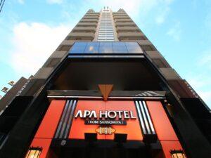 アパホテル〈神戸三宮〉 写真