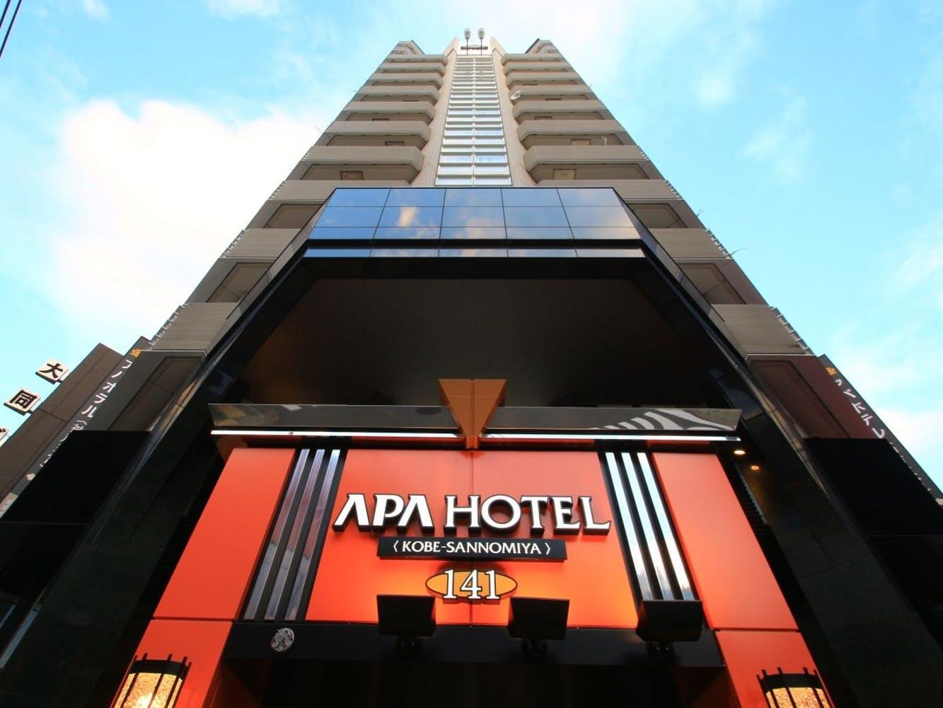 アパホテル〈神戸三宮〉 写真1