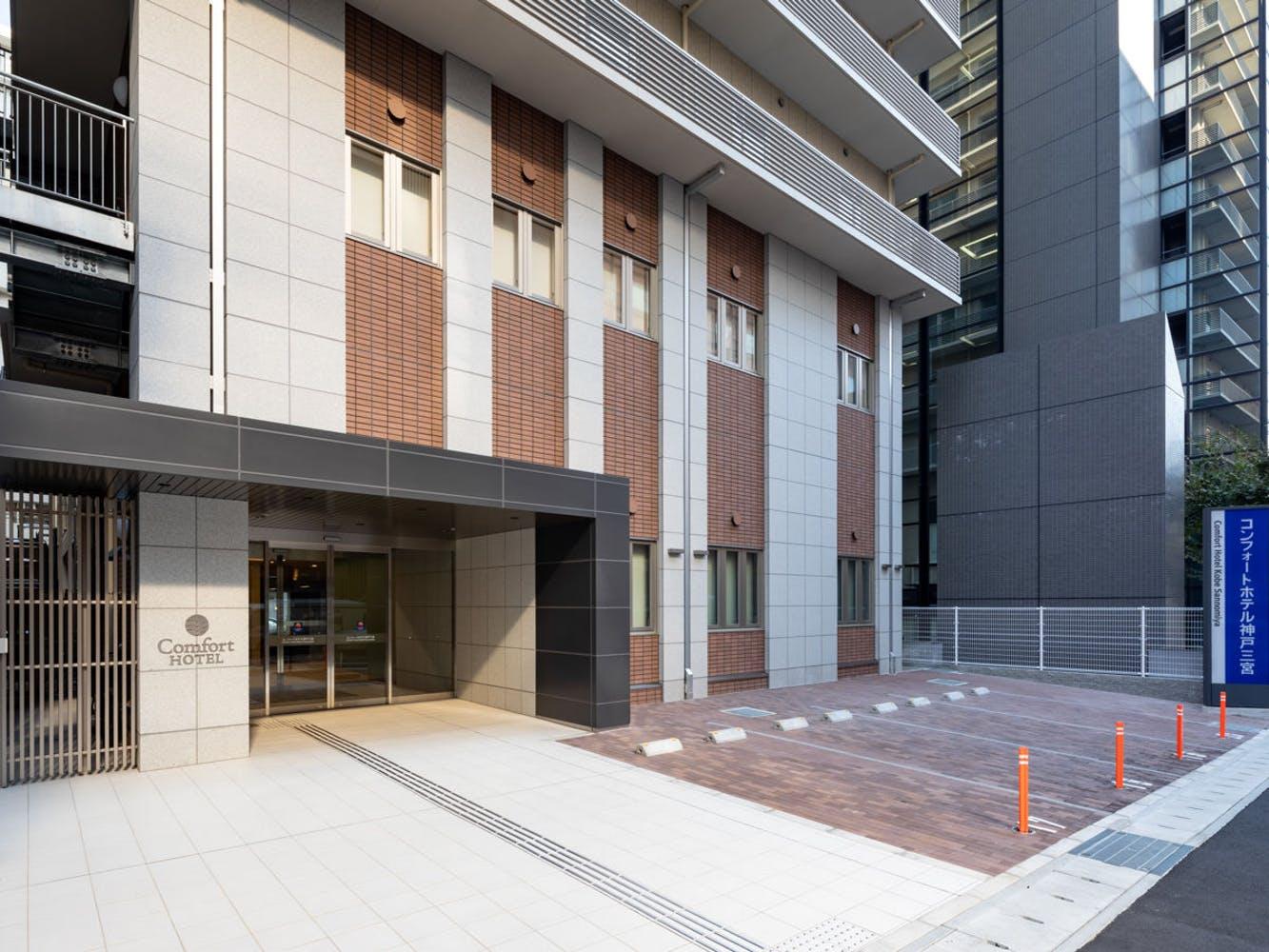 コンフォートホテル神戸三宮 写真1