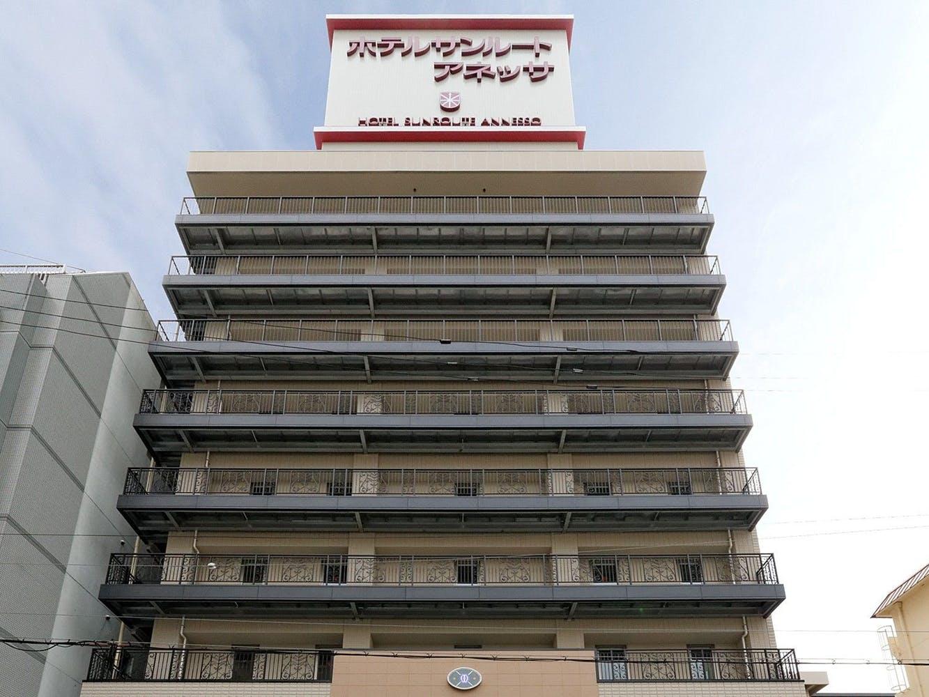 ホテルサンルートソプラ神戸アネッサ 写真1
