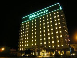 ホテルルートイン青森中央インター 写真