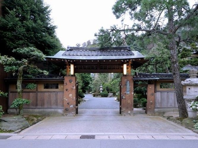 城崎温泉 ゆとうや旅館 写真1