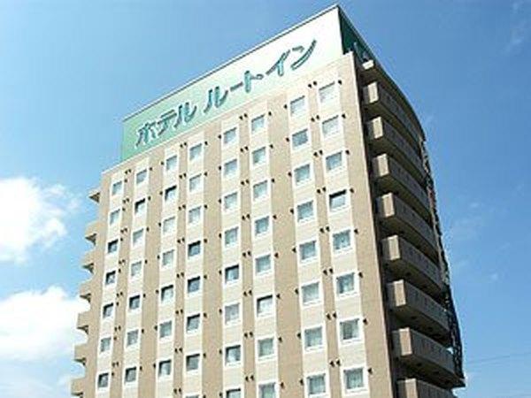 ホテルルートイン十和田 写真1