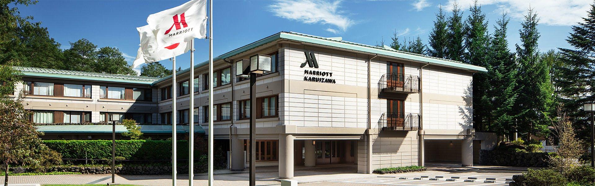 軽井沢マリオットホテル 写真1