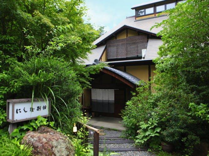 にし屋別荘 写真1