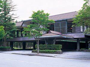 ホテルマロウド軽井沢 写真