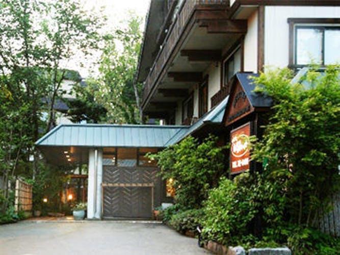 山の郷ホテル白馬ひふみ 写真1