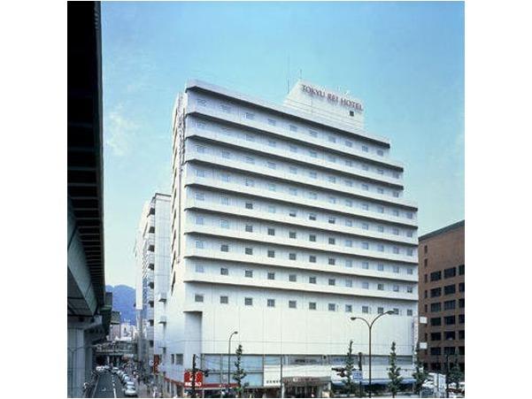 神戸三宮東急REIホテル 写真1