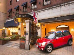 神戸トアロードホテル山楽 写真