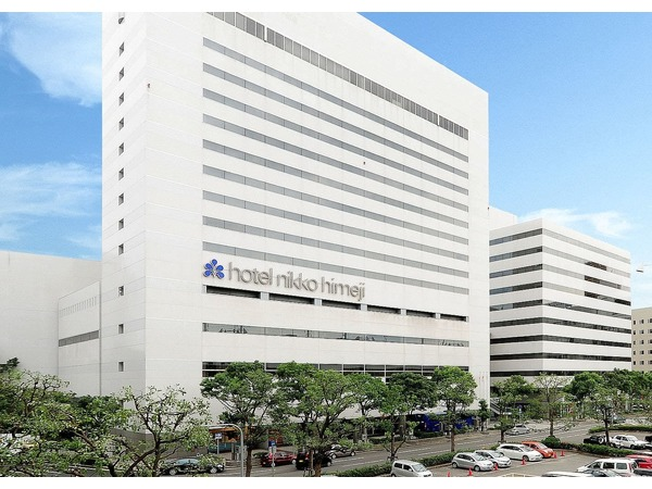 ホテル日航姫路 写真1
