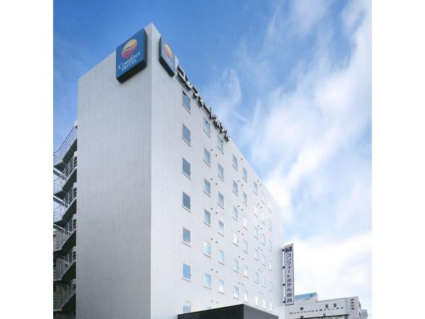 コンフォートホテル奈良 写真1