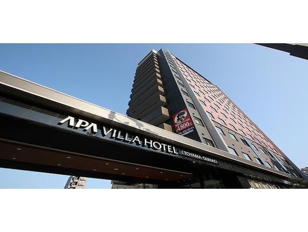 アパヴィラホテル〈富山駅前〉(アパホテルズ&リゾーツ) 写真1