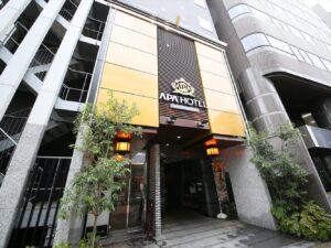 アパホテル〈浅草 蔵前〉  2011年8月10日新築オープン! 写真