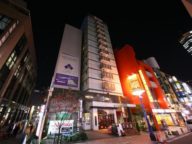 アパヴィラホテル〈赤坂見附〉(アパホテルズ&リゾーツ) 写真1