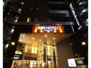 アパホテル〈神田駅東〉 写真