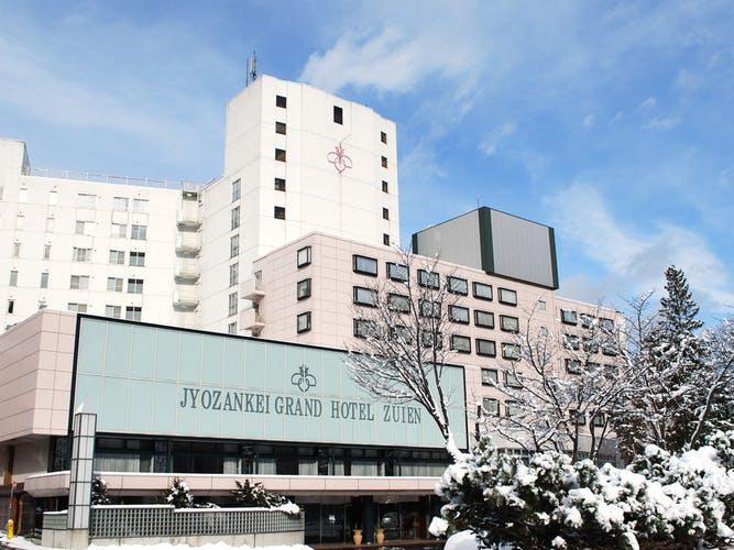 定山渓グランドホテル瑞苑 写真1