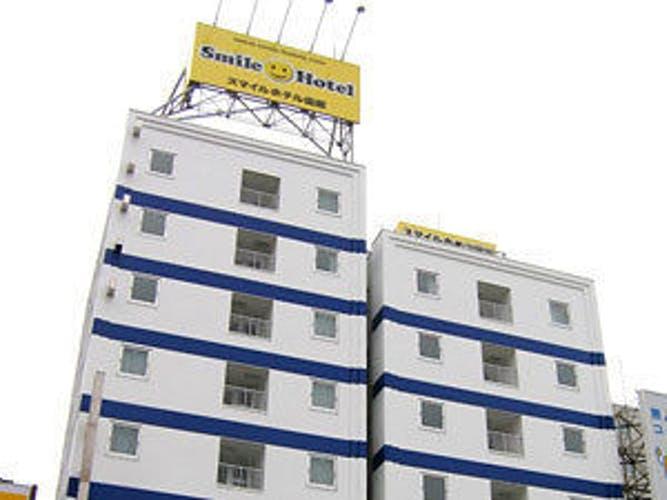 スマイルホテル函館 写真1